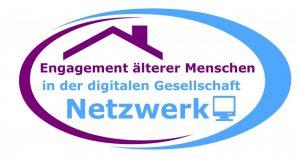 LokOG_Netzwerk_Logo_print-2015-300x158
